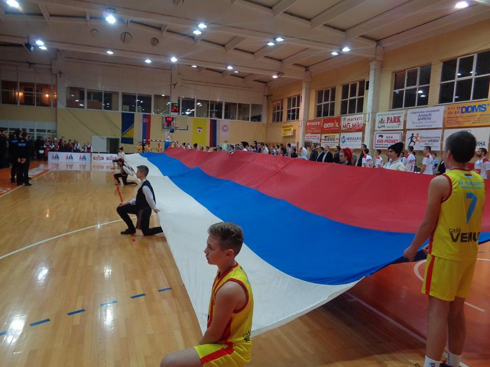 Младост поразена у финалу Купа РС у кошарци