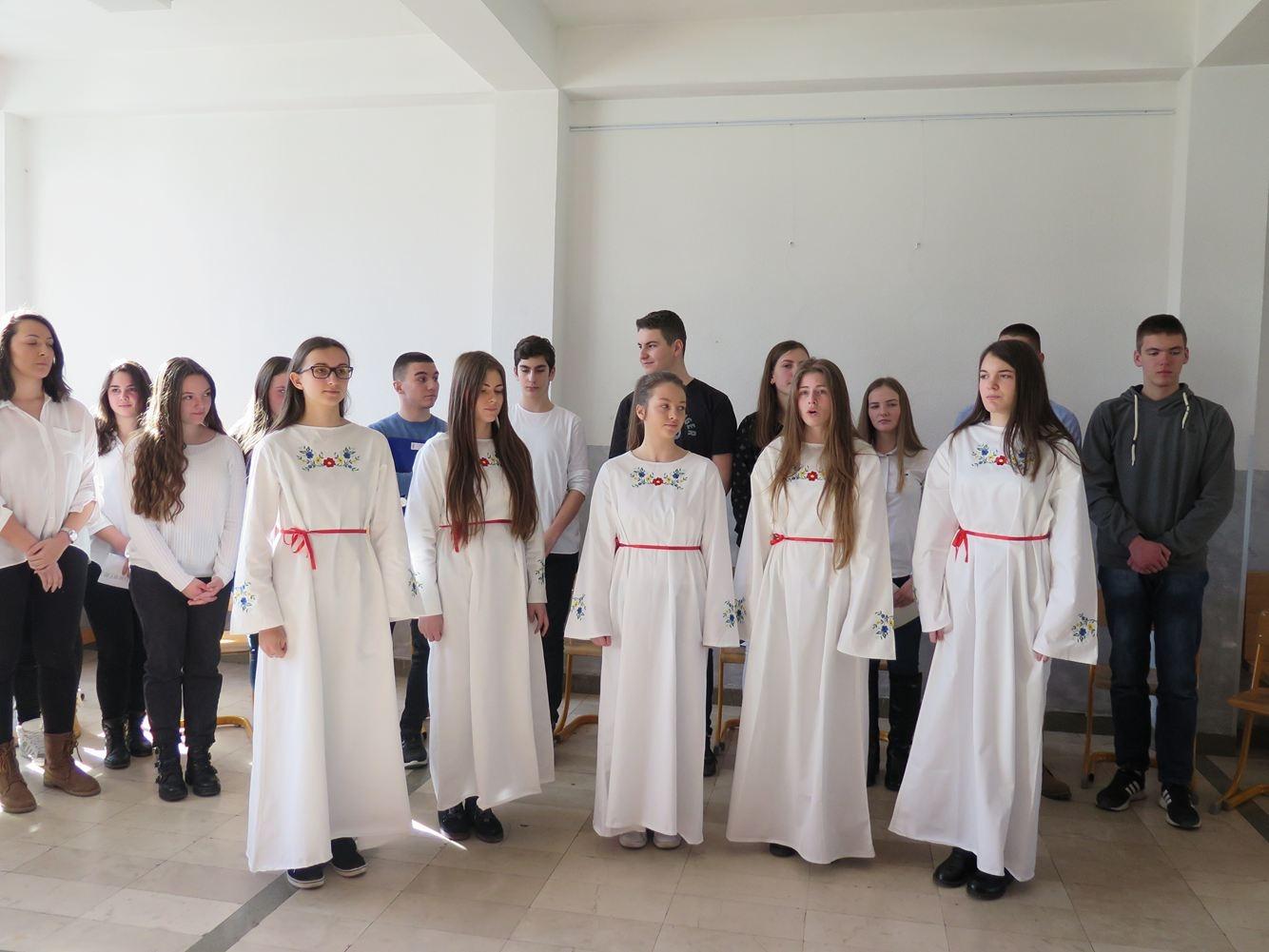 Ученици и професори прославили Савиндан
