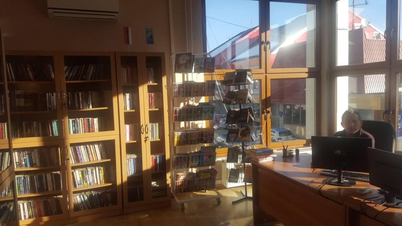 Завршена санација просторија Народнe библиотекe