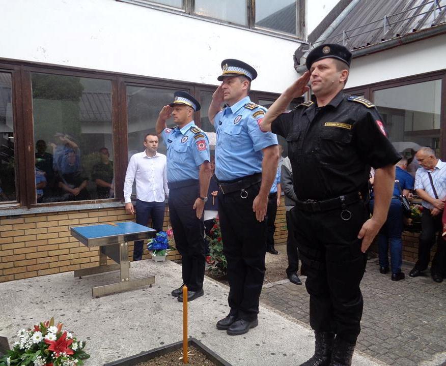 Помен за страдале полицајце
