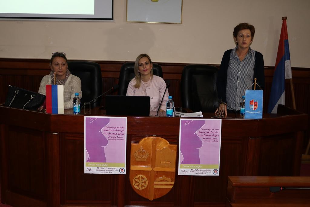 Одржано предавање о раном откривању карцинома дојке