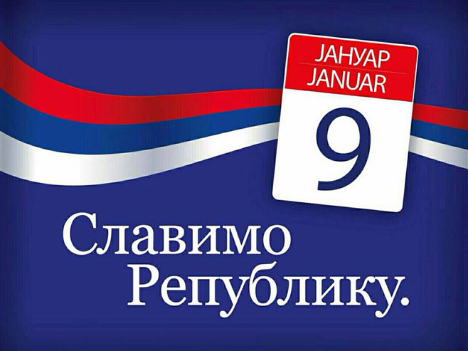 Дан Републике - нерадни дан у Србској