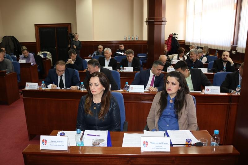 Извјештај са тринаесте сједнице Скупштине општине Мркоњић Град
