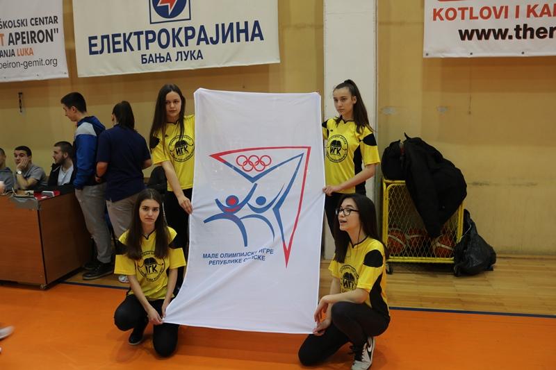 Одиграно регионално такмичење за ученике основних школа